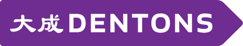 Dentons_Logo_Purple_RGB_300